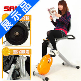 國王寶座 飛輪式MAX磁控健身車 C121-346--Z (展示品)室內腳踏車.運動健身器材.便宜推薦哪裡買ptt