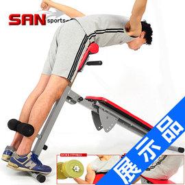 5in1大帝羅馬椅C121-1107--Z(展示品)仰臥起坐板仰臥板仰板健腹機健腹器舉重機重量訓練機舉重床啞鈴椅運動健身器材仰臥起坐健身器材