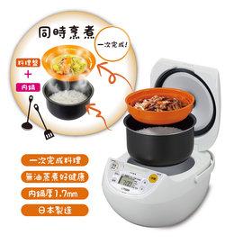 【現貨供應日本原裝.免運費】TIGER虎牌6人份微電腦炊飯電子鍋JBV-S10R