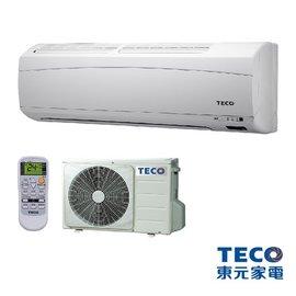 ^#171 品 免 ^#187 TECO東元 豪華型變頻冷暖分離式冷氣^(MA45V2P
