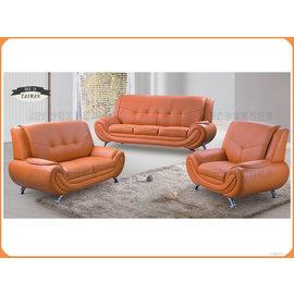 ~沙發世界 ~厚半牛皮沙發組~ 破盤價,到店 禮〈S689179~1〉沙發椅子 休閒沙發