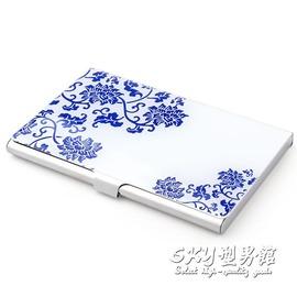 中國風古典圖案名片夾青花瓷 金屬男女大容量臉譜商務名片盒