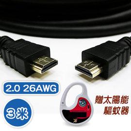 ~七色鳥~ 3米 2.0版 26AWG 高速傳輸 HDMI線 支援4Kx2K超高解析度 2