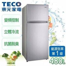 品 免   TECO東元 480公升新能耗1級變頻雙門冰箱 R4871XLS 晶鑽銀