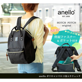 anello  HOTCH POTCH ORIGINAL 帆布口金後背包