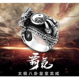 鈦鋼戒指男士太極八卦龍型霸氣戒指潮男中國風皇室龍戒子配飾品
