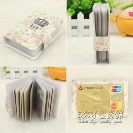 銀行信用卡通卡包女式多卡位男女士放卡片包 超薄可愛卡套卡夾