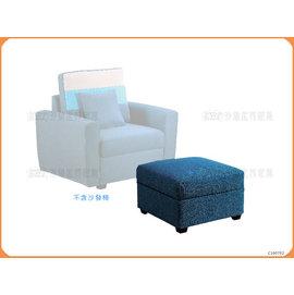 ~沙發世界 ~腳踏椅 可收納~ 破盤價,到店 禮〈S689158~6〉沙發椅子 休閒沙發