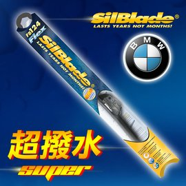 美國 SilBlade Flex 軟骨 矽膠雨刷 寶馬BMW 2系列F45 2AT  20