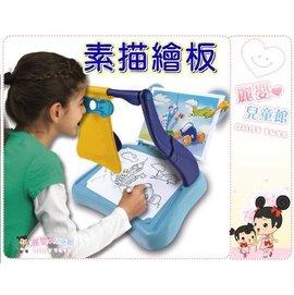 麗嬰兒童玩具館~神奇素描畫板/Super Graph/投影創作繪畫板/小畫家美術學習