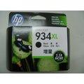 ~HP 934XL  C2P23AA 黑色墨水匣 :OJ Pro 6830e 6835e