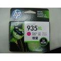 ~HP 935XL  C2P25AA 紅色墨水匣 :OJ Pro 6830e 6835e