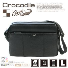側背包 Crocodile 橫式斜背包 肩背包 A4尺寸~黑 0104~07103~01