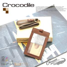 證件夾 Crocodile 鱷魚 真皮 NATURAL系列 原皮 直式 識別證套~咖啡 0