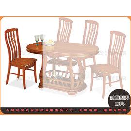 ~沙發世界 ~柚木三條餐椅~ 破盤價,到店 禮〈S689315~4〉休閒椅 書桌椅 會客椅
