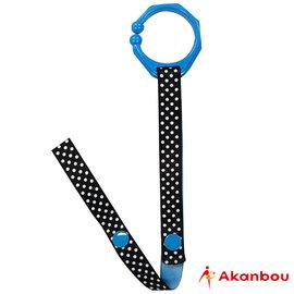 Akanbou ~ C型扣環玩具吊帶 ^(點點藍^)