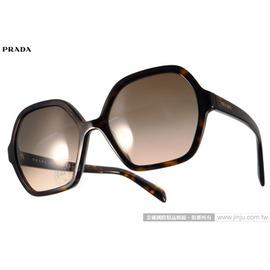 PRADA太陽眼鏡 PR06S 2AU3D0 (琥珀) 名品時尚造型大框款 墨鏡 # 金橘眼鏡