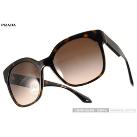 PRADA太陽眼鏡 PR10R 2AU3D0 (琥珀) 完美品味質感大框貓眼款 墨鏡 # 金橘眼鏡