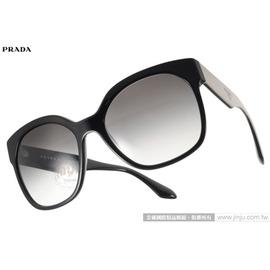 PRADA太陽眼鏡 PR10R TKF0A7 (黑) 完美品味質感大框貓眼款 墨鏡 # 金橘眼鏡