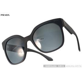 PRADA太陽眼鏡 PR10S 1BO1A1 (黑) 完美品味質感大框貓眼款 墨鏡 # 金橘眼鏡