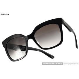 PRADA太陽眼鏡 PR24Q 1AB0A7 (黑) 完美經典微貓眼款 墨鏡 # 金橘眼鏡
