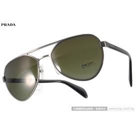 PRADA太陽眼鏡 PR55R 75S4J1 (銀-黑) 率性經典造型飛行款 墨鏡 # 金橘眼鏡