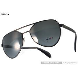 PRADA太陽眼鏡 PR55R 7AX1A1 (黑) 率性經典造型飛行款 墨鏡 # 金橘眼鏡