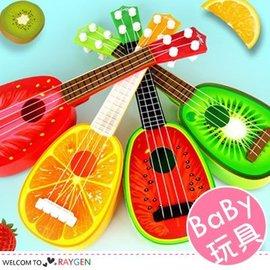 兒童水果造型烏克麗麗 吉他 可彈奏玩具樂器【HH婦幼館】