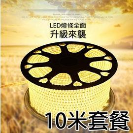 探險家戶外用品㊣NTL04Y-SET10 頂級5730雙排極光LED防水燈條 10米黃光-180珠/m LED燈帶LED露營燈限戶外使用