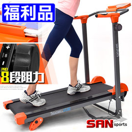 怒王蜂磁控跑步機 C158-1302--Z (3坡度+8阻力+6避震墊)(展示品)非電動跑步機.折疊美腿機健走機.運動健身器材.推薦哪裡買ptt