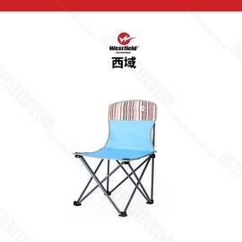 探險家露營帳篷㊣WCHF-96801SB 西域Westfield (條紋/藍)輕巧無扶手折疊椅 摺疊椅 休閒椅 折疊椅 折合椅 樂活椅