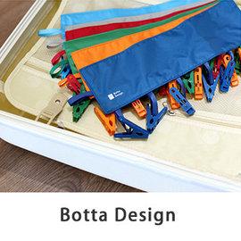 Botta Design旅行便攜式晾衣架