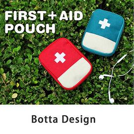 Botta Design便攜急救包 隨身藥品收納包