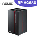 ~強越3C購~ ASUS華碩 RP~AC68U Wireless~AC1900 雙頻同步無
