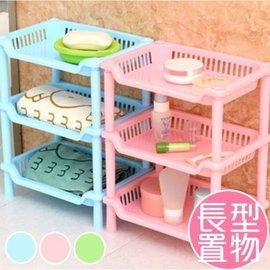 廚房置物架 多層自由組合 雜物儲物架 長方型 【HH婦幼館】