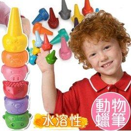 手指偶蠟筆 動物3D蠟筆 故事手偶 寶寶學畫 必備安全環保【HH婦幼館】