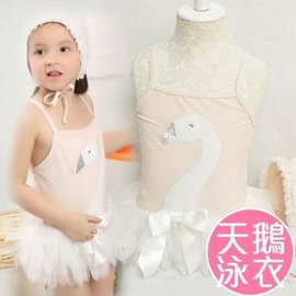 小天鵝兒童泳衣 連身泳衣 芭蕾舞裙 天鵝湖 泳裝 2-12 【HH婦幼館】