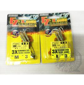 ◎百有釣具◎Pro-Hunter EZ 3X P5027附系三本鉤 M / L 無倒鉤 加強日製白帶魚專用鉤