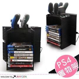 PS4遊戲光碟置物架+手柄充電座【HH婦幼館】
