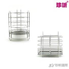 ~珍昕~ 皇家不鏽鋼筷籠系列∼2款式(圓形.長方形) 餐具收納架