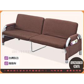 ~沙發世界 ~雙人沙發床^(咖^)~ 破盤價,到店 禮〈S689166~3〉 製~休閒沙發