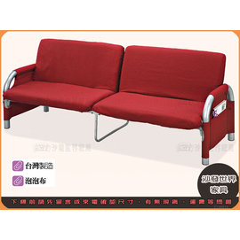 ~沙發世界 ~雙人沙發床^(紅^)~ 破盤價,到店 禮〈S689166~2〉 製~休閒沙發