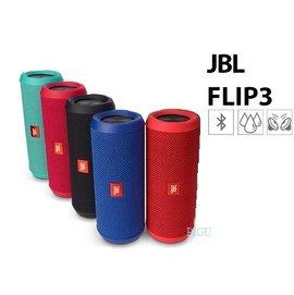平廣 JBL FLIP3 FLIP 3 藍芽喇叭 藍牙喇叭 送好禮 英大 貨 1年