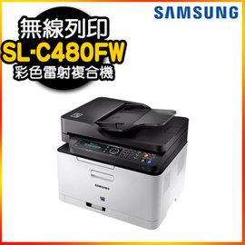 三星 Samsung SL~C480FW 無線彩色雷射傳真複合機