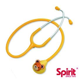~spirit~3D立體可愛動物 單面聽診器 黃