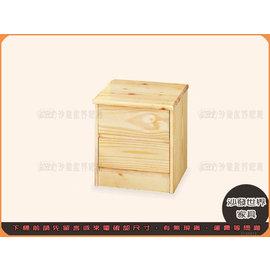 ~沙發世界 ~1.3尺松木床頭櫃~ 破盤價,到店 禮〈S689152~10〉置物櫃 床頭箱