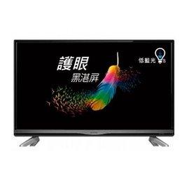 BenQ明基32吋~32IE5500~黑湛屏護眼低藍光 LED液晶電視
