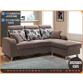 ~沙發世界 ~L型布沙發~ 破盤價,到店 禮〈S689192~3〉3人 腳踏.可拆洗.靠枕