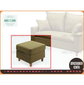 ~沙發世界 ~腳踏椅^(蘋果綠~ 破盤價,到店 禮〈S689186~6〉休閒沙發椅 沙發矮