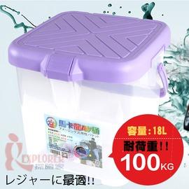 探險家戶外用品㊣NT888PP月光寶盒Macaron RV桶 限定色-馬卡龍薰衣紫~多用途可承重置物桶 (耐重100kg) 整理箱收納箱戶外露營洗車水桶P888